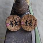 Cerceii de plută Sakura