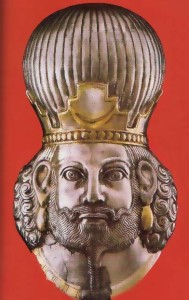 bijuteria regelui persan