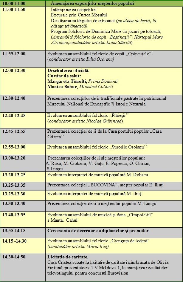 Program Ie Festival
