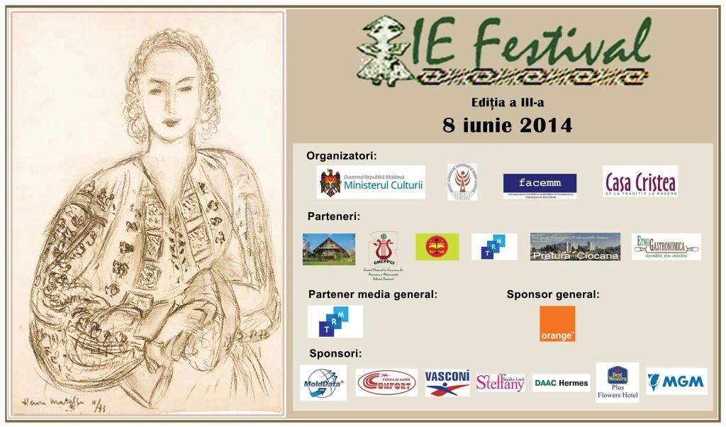 Ie Festival 2014